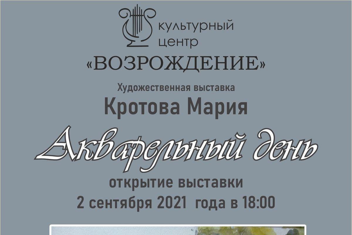 Жители Костромской области совмещают голосование на выборах с культурными походами