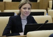 Поклонская ответила на призыв МИД Украины не признавать легитимность Госдумы