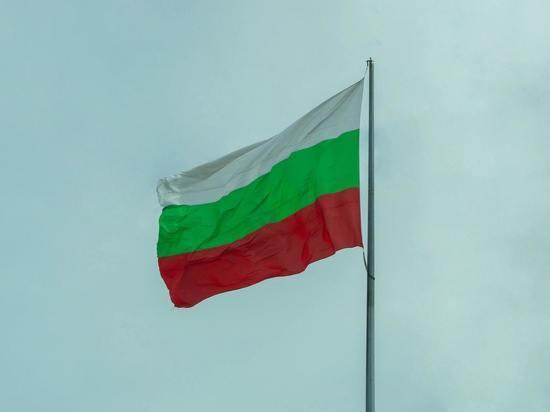 На болгарском портале dir