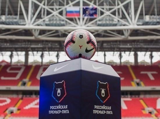 """Краснодар"" вышел на пятое место в РПЛ"