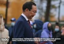 На ютуб вышел ролик про один день из жизни главы Якутии
