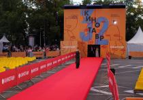 В Сочи стартовал 32-й российский фестиваль «Кинотавр»