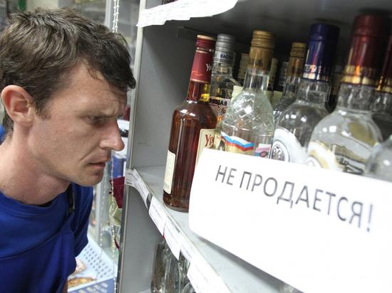 Жители Колымы не согласны с идей губернатора запретить продавать алкоголь в выходные