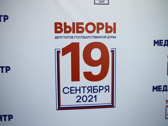 Выборы в Госдуму в Бурятии проходят без нарушений