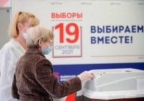 1,7 млн москвичей для участия в парламентских выборах воспользовались электронным голосованием