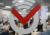 За двое суток дистанционного электронного голосования 214 тысяч человек вернулись к своему бюллетеню, воспользовавшись правом на «отложенное решение»