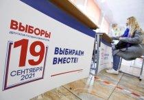 К середине третьего дня выборов в Госдуму явка участников дистанционного электронного голосования среди жителей столицы составила 90%