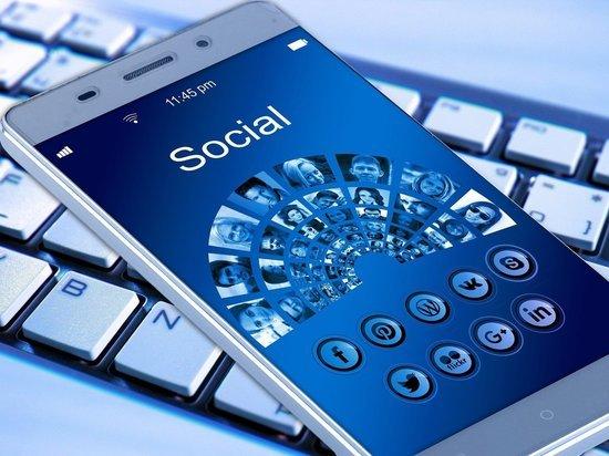 Избирком призвал забайкальцев проверять информацию о выборах из соцсетей