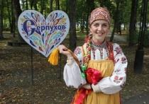 26 сентября в Принарском парке города Серпухова будет весело, интересно, зажигательно»! Фестиваль соберёт лучших артистов