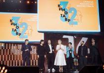 18 сентября в Сочи  состоялась торжественная церемония открытия 32 Открытого Российского кинофестиваля «Кинотавр»