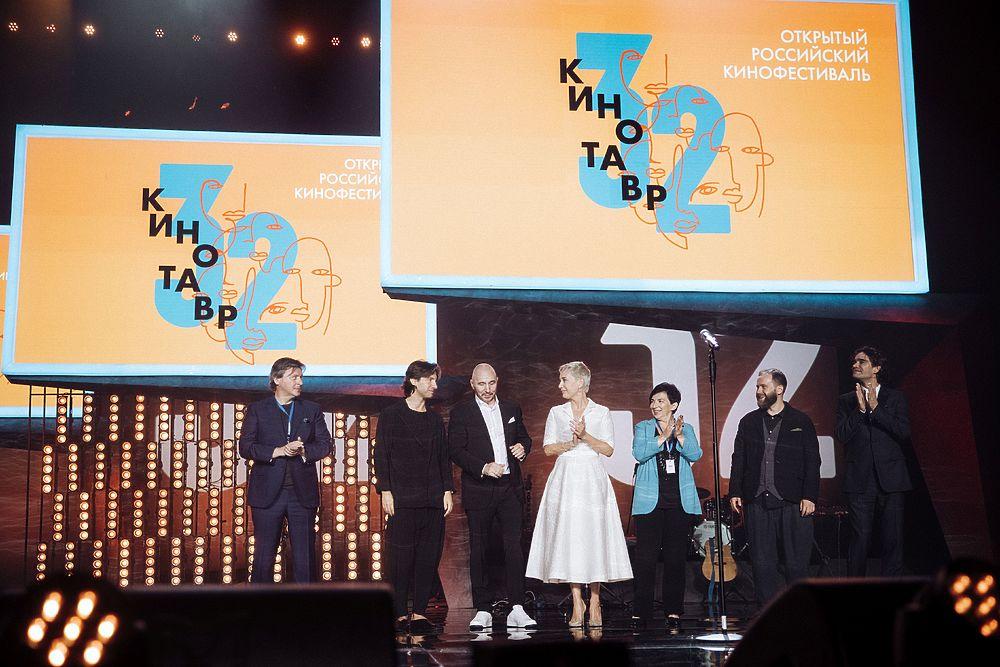 Церемония открытия «Кинотавра»: звезды в бриллиантах