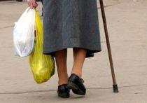 Рязанские долгожители получат выплаты ко Дню пожилого человека 1 октября