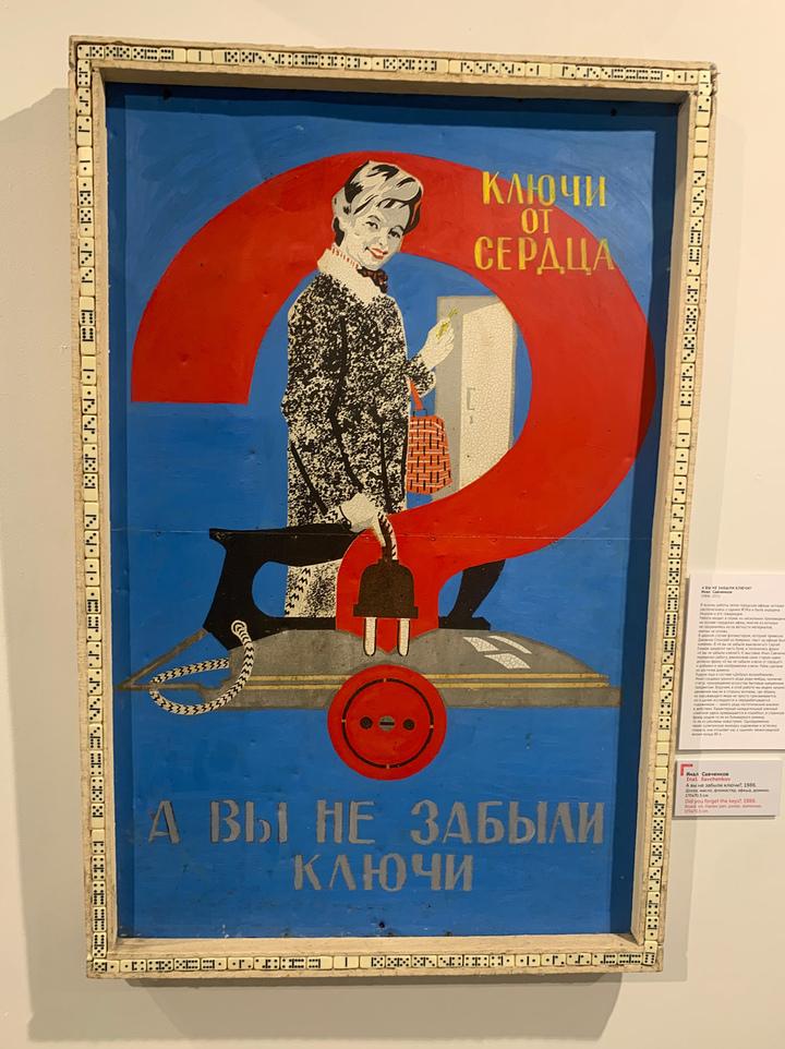 Вирус-призрак, чипирование и ритмы свободы: питерские художники показали Москве постреализм