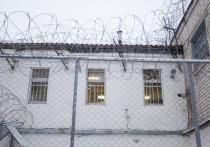 Прокурор области проверил условия содержания заключенных в Великих Луках