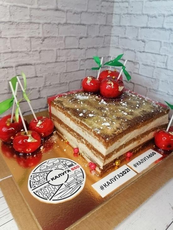 Пирог Калуги стал победителем областного конкурса яблочных пирогов