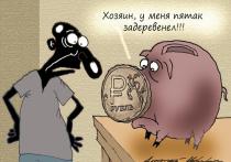 В экспертном сообществе и на просторах интернета активно обсуждается версия о том, что поразительная стабильность рубля, наблюдаемая в этом году, доживает последние дни