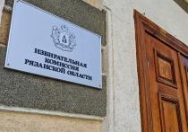 «Единая Россия» набрала более 49% по округу №157 в Рязанской области