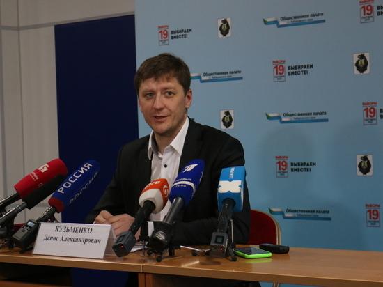 Среди кандидатов в губернаторы лидирует Дегтярев, среди партий - КПРФ