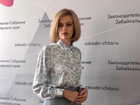 Бессонова от «Единой России» стала депутатом Заксобрания Забайкалья