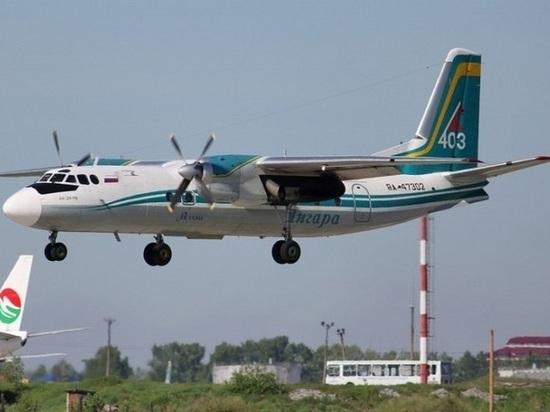 Самолёт Ан-24 рейсом Усть-Кут - Иркутск экстренно вернулся в аэропорт Усть-Кута