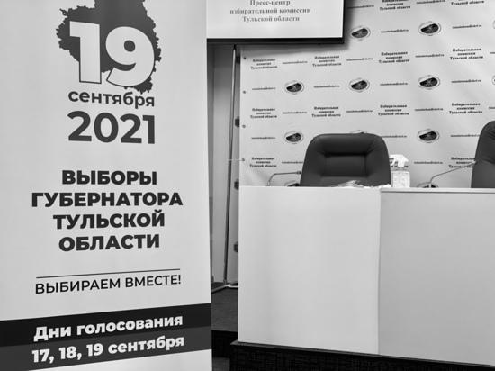В Туле подвели итоги выборов губернатора и депутатов