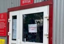 У студентов Пермского госуниверситета при входе не проверяли наличие запрещенных предметов