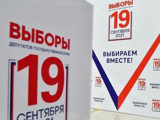 На Ставрополье сформируют программу на основе наказов избирателей