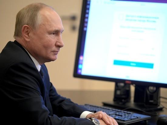 Названа причина задержки результатов онлайн-голосования в Москве