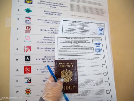 ЦИК Карелии обнародовал предварительные результаты голосования