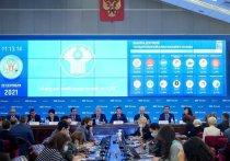 Фракция «Единая Россия» по итогам обработки 90% протоколов набирает более 48% на выборах в Госдуму
