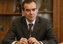 Губернатор Кубани Вениамин Кондратьев выразил соболезнования жителям Перми в связи со стрельбой в университете