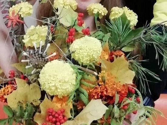 В Брянске отправздновали День кленового листа