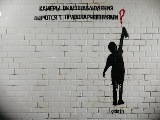 Полиция Петрозаводска установила автора пугающего граффити с черным человеком