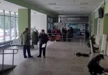«Пермский стрелок» Тимур Бекмансуров, устроивший сегодня утром стрельбу в здании Пермского госуниверситета и убивший шесть, оставил в соцсети записку