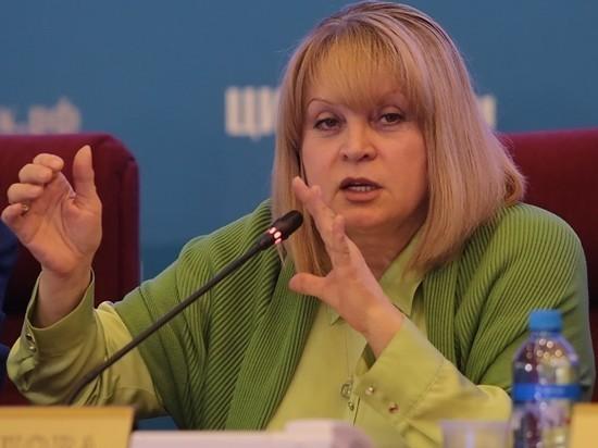 По итогам парламентских выборов в Госдуму проходят пять партий, заявила глава ЦИК Элла Памфилова