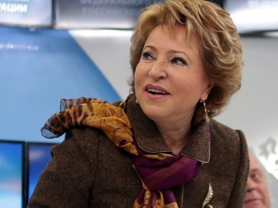 Матвиенко заявила о планах расширить электронное голосование в России