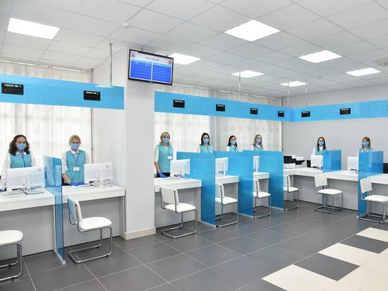 В Йошкар-Оле начал работу Центр предоставления мер социальной поддержки