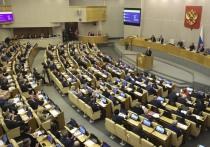 На Думском фронте без перемен: почему Кремль снова выиграл