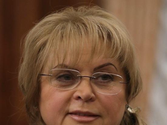 """Памфилова призвала избиркомы """"нещадно отменять"""" вызывающие подозрение итоги выборов"""