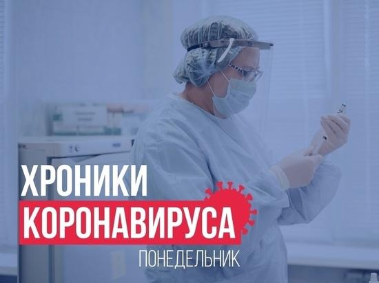 Хроники коронавируса в Тверской области: главное на 20 сентября
