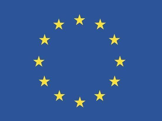 Еврокомиссия раскритиковала действия нового блока AUKUS