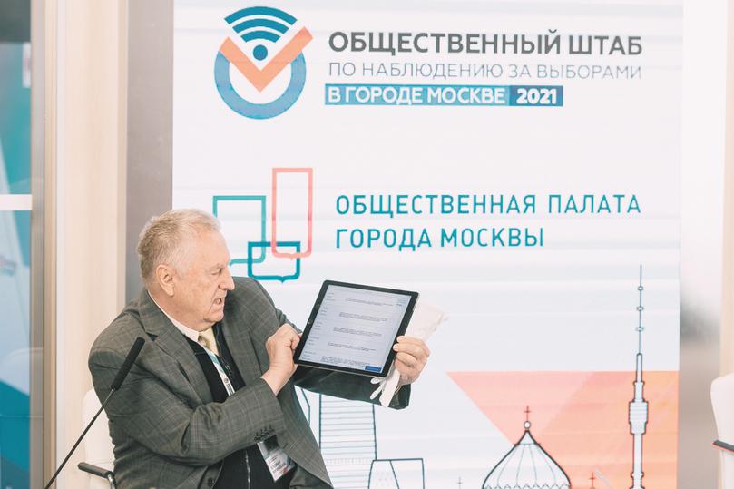 """Партия """"Новые люди"""" стала """"пятым колесом"""" Госдумы"""
