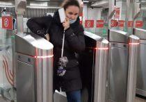 На всех линиях метро Москвы ввели систему оплаты Face Pay