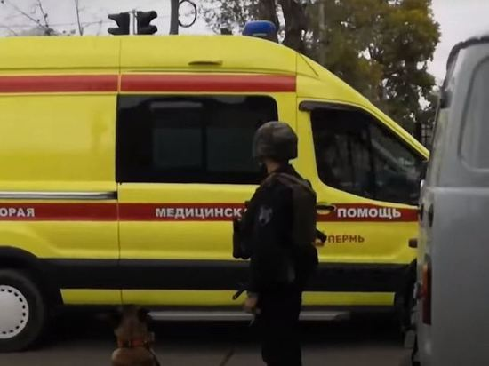 Пермские власти уточнили список погибших при стрельбе в университете
