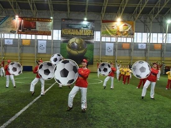 Соревнования по дворовому футболу начались в Магадане