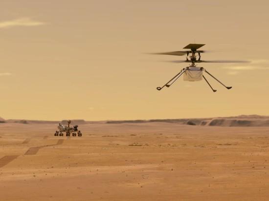Ученые озвучили возможную причину исчезновения воды на Марсе