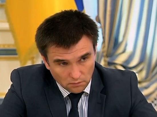 Климкин: Украину ждут проблемы после выборов в Госдуму России