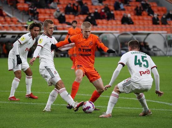 «Урал» и «Локомотив» прервали рекордную голевую серию премьер-лиги