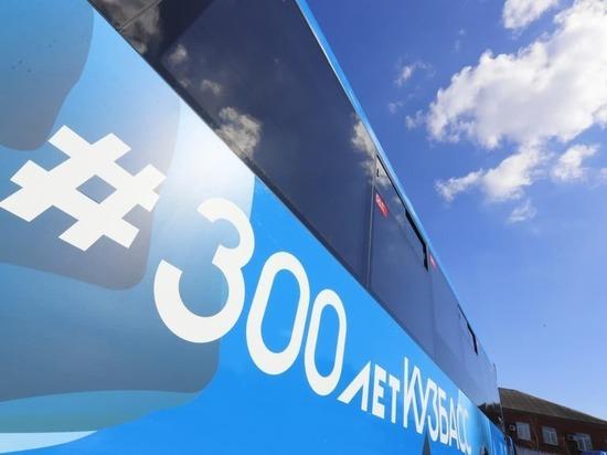 Через несколько дней в Кузбассе появится новый междугородний маршрут