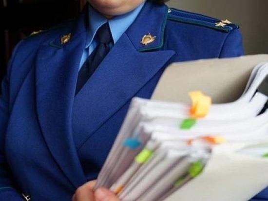 В Ярославской области выявили махинации на лесном пожаре